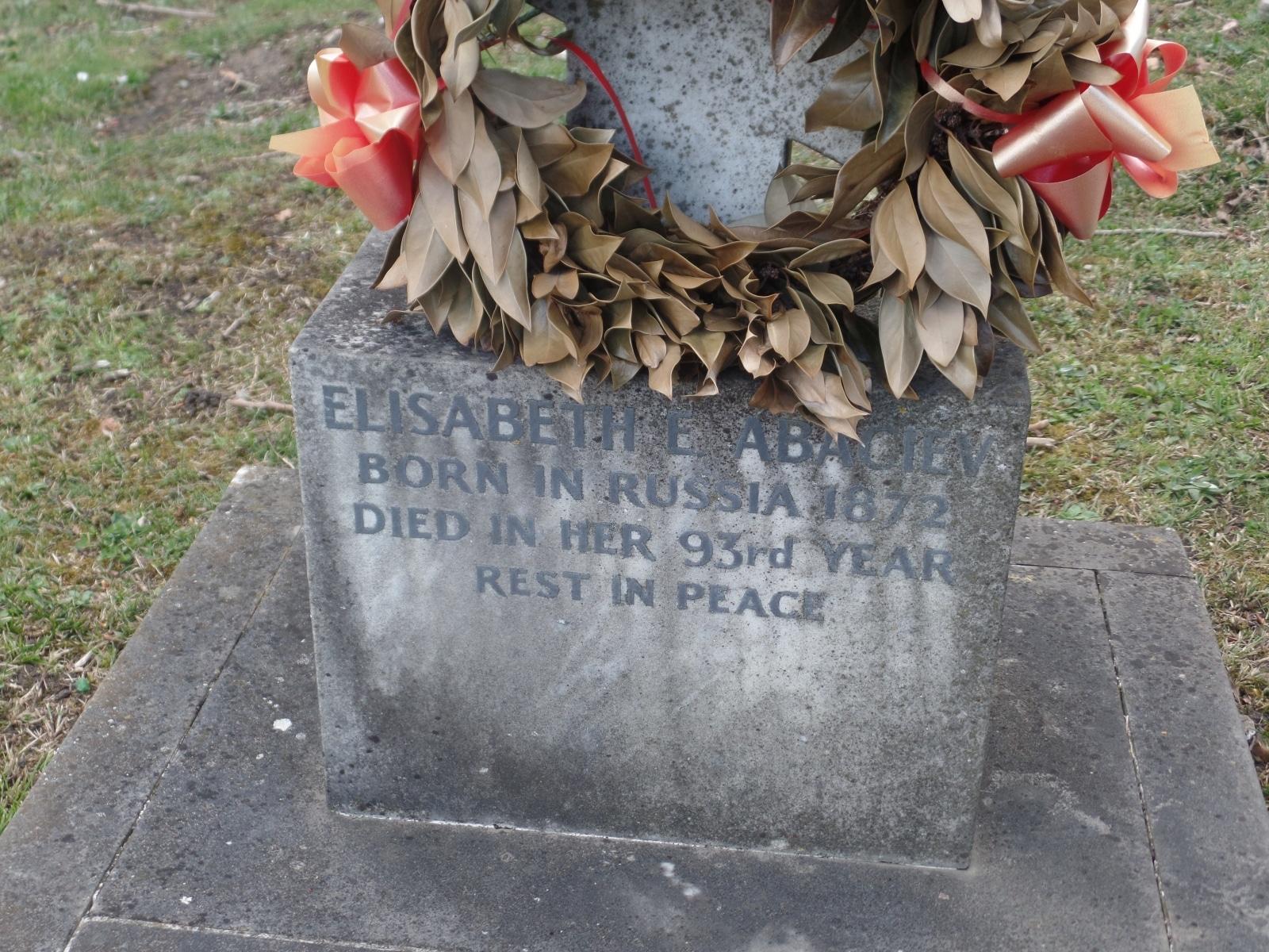 Могилы русских на Beckenham Cemetery в Лондоне